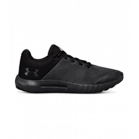 Under Armour Under Armour GS Pursuit
