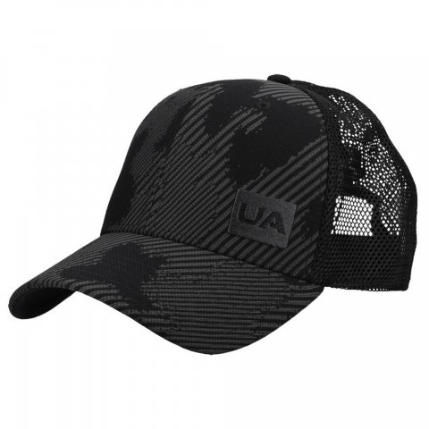 Under Armour Under Armour Men's Blitzing Trucker