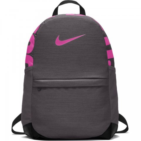 Nike Nike Brasilia Backpack