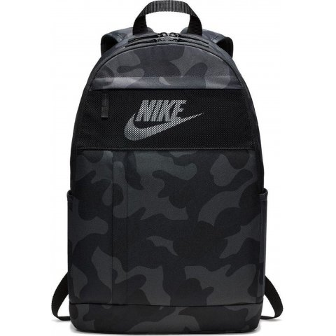 Nike Nike Elemental 2.0 Backpack BLK