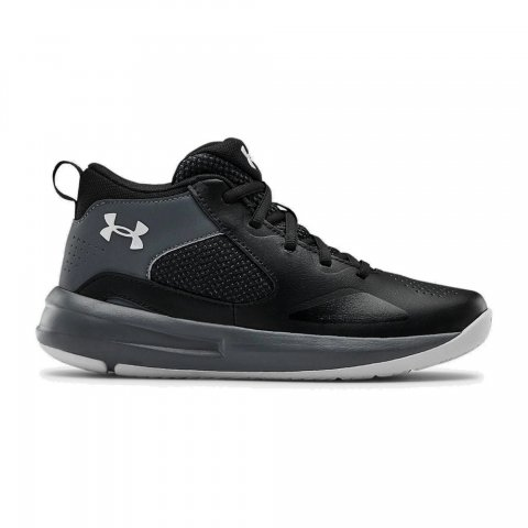Under Armour Under Armour GS Lockdown 5