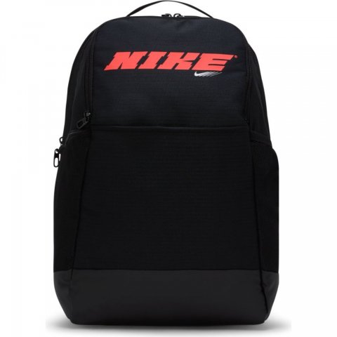 Nike Nike Brasilia Graphic Training Backpack (Medium)